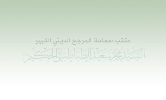 استقبال طلبات التسجيل في الدورة الصيفية السابعة للشباب المغترب