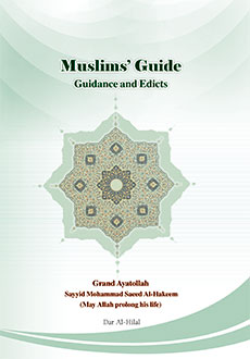Muslims Guide: Guidance and Edicts