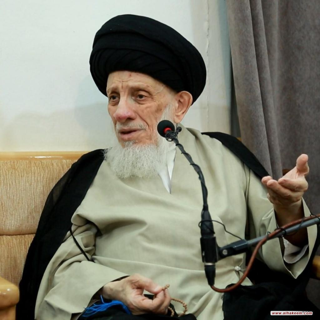 سماحة المرجع الكبير السيد الحكيم (مدّ ظله) يوصي العراقيين بمزيد من التواصل والتزاور فيما بينهم واحترام كل منهم لخصوصية الآخر بما يحقق التعايش وحسن التعامل والسلم الأهلي