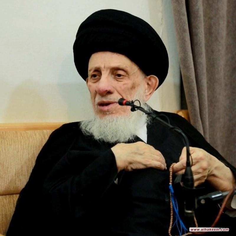 المرجع الكبير السيد الحكيم يدعو التربويين إلى تحمل مسؤوليتهم بالسعي لتثقيف الجيل الجديد بالثقافة الإسلامية والتفقه بنهج القرآن وسيرة النبي وآله (عليهم السلام)