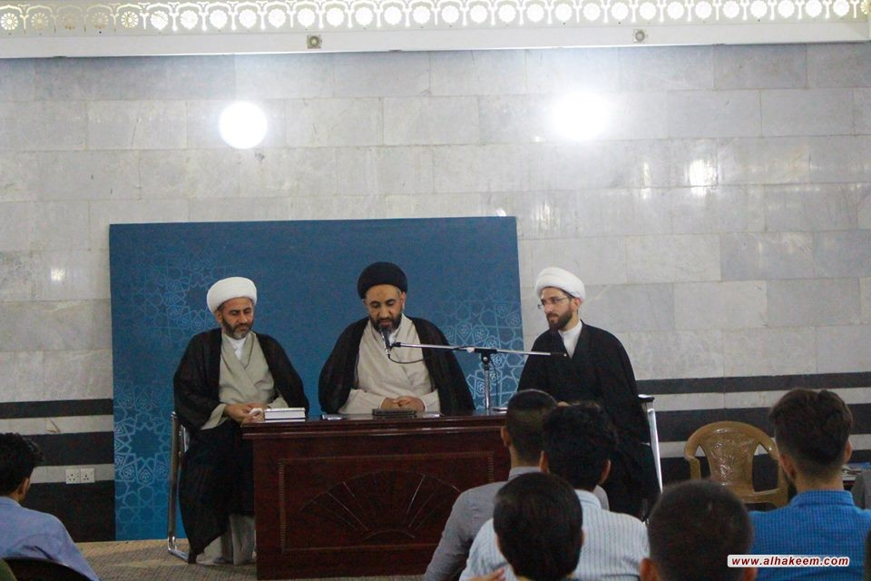 The Department for Youth and Universities in the Office of Grand Ayatollah Sayyid Al-Hakim organized a forum on the importance of the age of youth for the first batch of Iraqi university students and educational institutions.