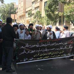 مكتب سماحة المرجع الحكيم (مُدَّ ظله) يُنظم مسيرة عزاء حاشدة بمناسبة ذكرى شهادة الإمام الصادق (عليه السلام) في طهران