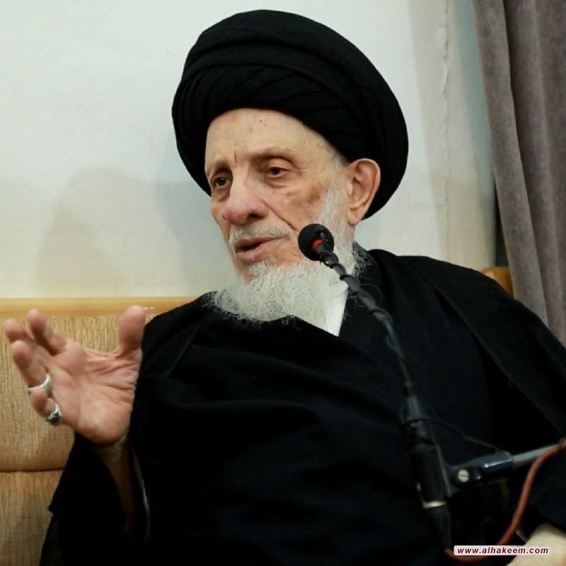 His Eminence, Grand Ayatollah Al-Hakeem, Speaks of the Life of Imam Ali (Peace be upon him)