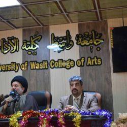 سخنرانی سید عزالدین حکیم در دانشکده ادبیات دانشگاه واسط