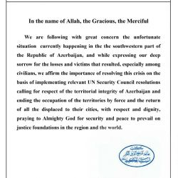 The Press Release on the Events in Azerbaijan